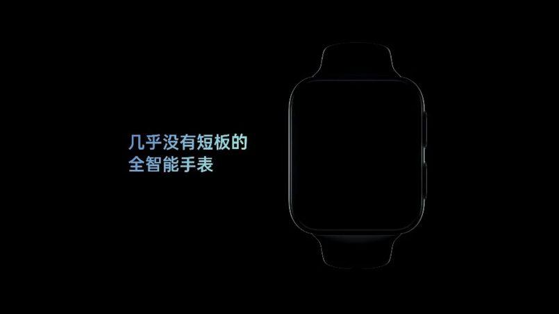 Oppo Watch 2 Akan Dijana Dengan Snapdragon Wear 4100