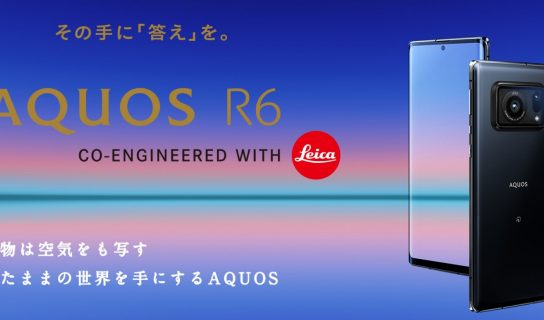 Sharp Aquos R6 Dilancarkan Dengan Cip Snapdragon 888 Dan Lensa Keluaran Leica