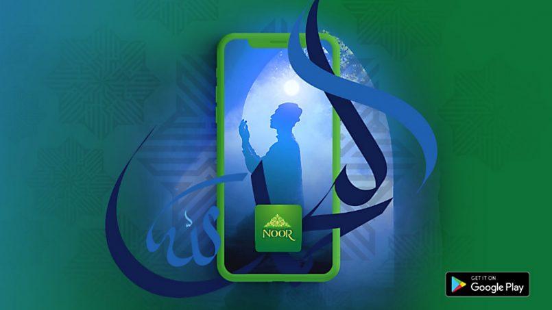 Celcom Perkenal Noor – Aplikasi Gaya Hidup Muslim Bebas Iklan