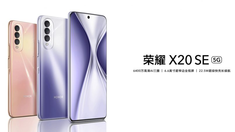 Honor X20 SE Dilancarkan – Cip MediaTek Dimensity 700, Kamera 64MP