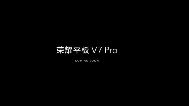 Honor Mengacah Pengenalan Tablet Baharu – Honor V7 Pro