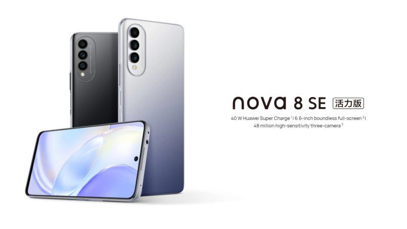 Huawei Nova 8 SE Vitality Edition Dilancarkan Dengan Cip Kirin 710A