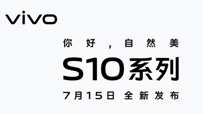 Siri Vivo S10 Akan Diperkenalkan Pada 15 Julai Ini