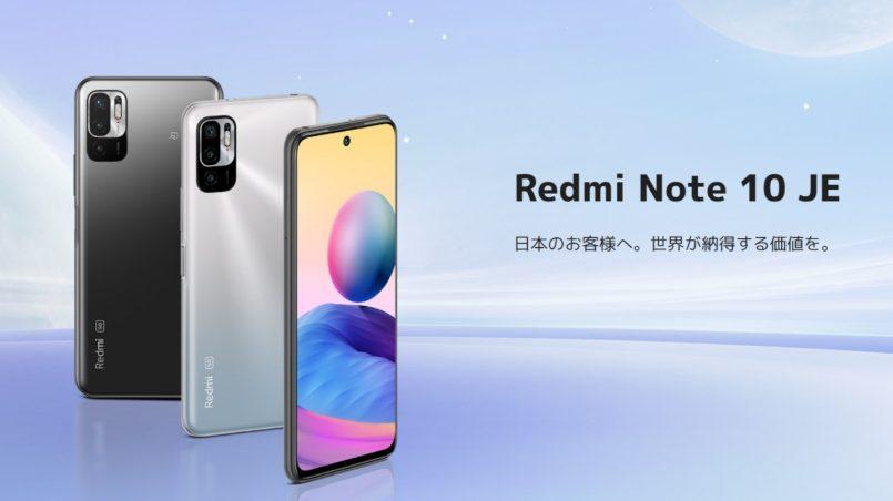 Redmi Note 10 JE Dengan Cip Snapdragon 480 Dilancarkan Di Jepun