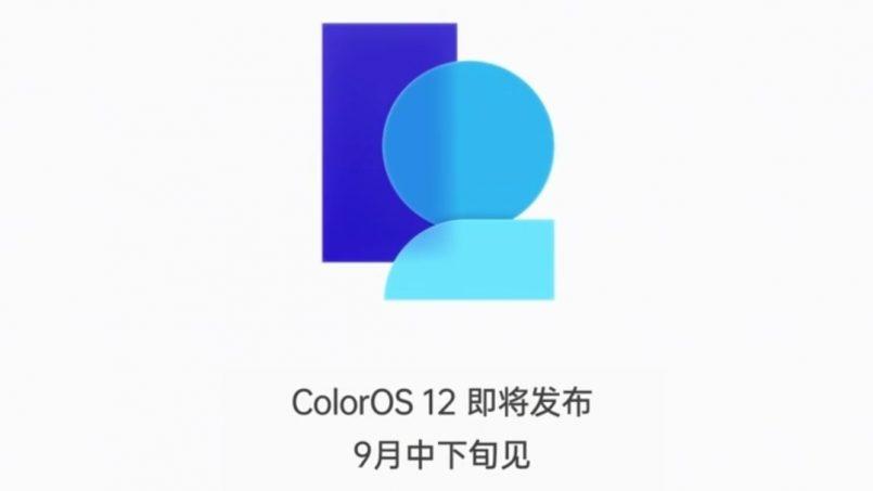 Color OS 12 Akan Dilancarkan Bulan Ini – Logo Baharu Diperlihatkan