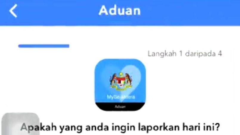 MySJ Aduan