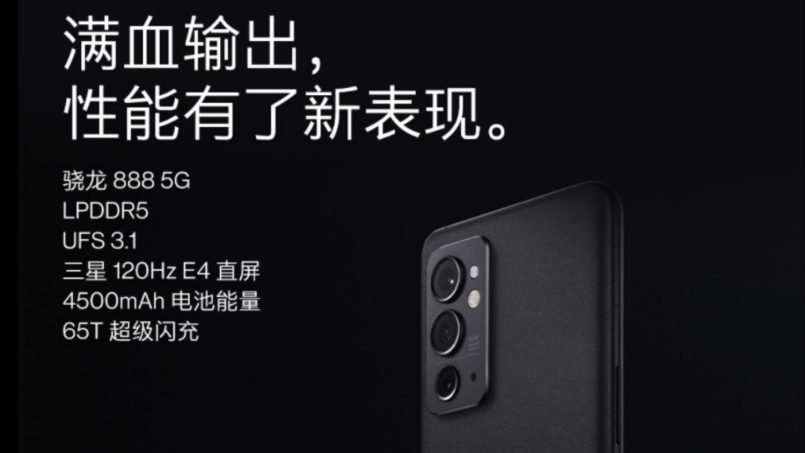 OnePlus 9RT Akan Dilengkapi Skrin 120Hz, Cip Snapdragon 888, Warp Charge 65T