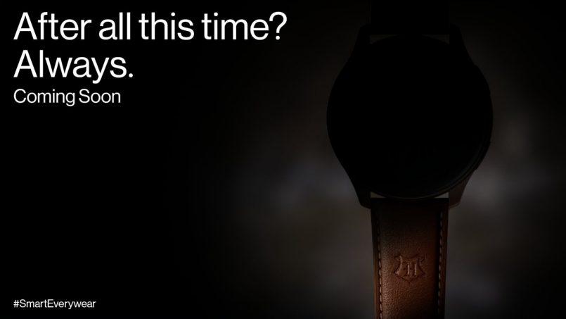 OnePlus Watch Harry Potter Edition Bakal Diperkenalkan Tidak Lama Lagi